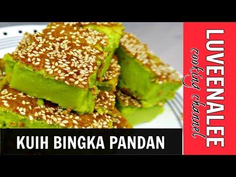 Kuih Bingka Pandan  | Kuih Bakar Pandan | Malaysian Food Recipe