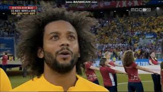 Anthem Of Brazil Vs Serbia FIFA World Cup 2018