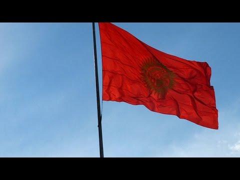 от киргизии знакомства