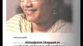 Kausalya - Vijayalakshmi