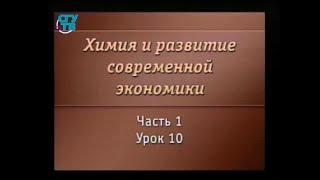 Химия. Урок 1.10. Качественный анализ