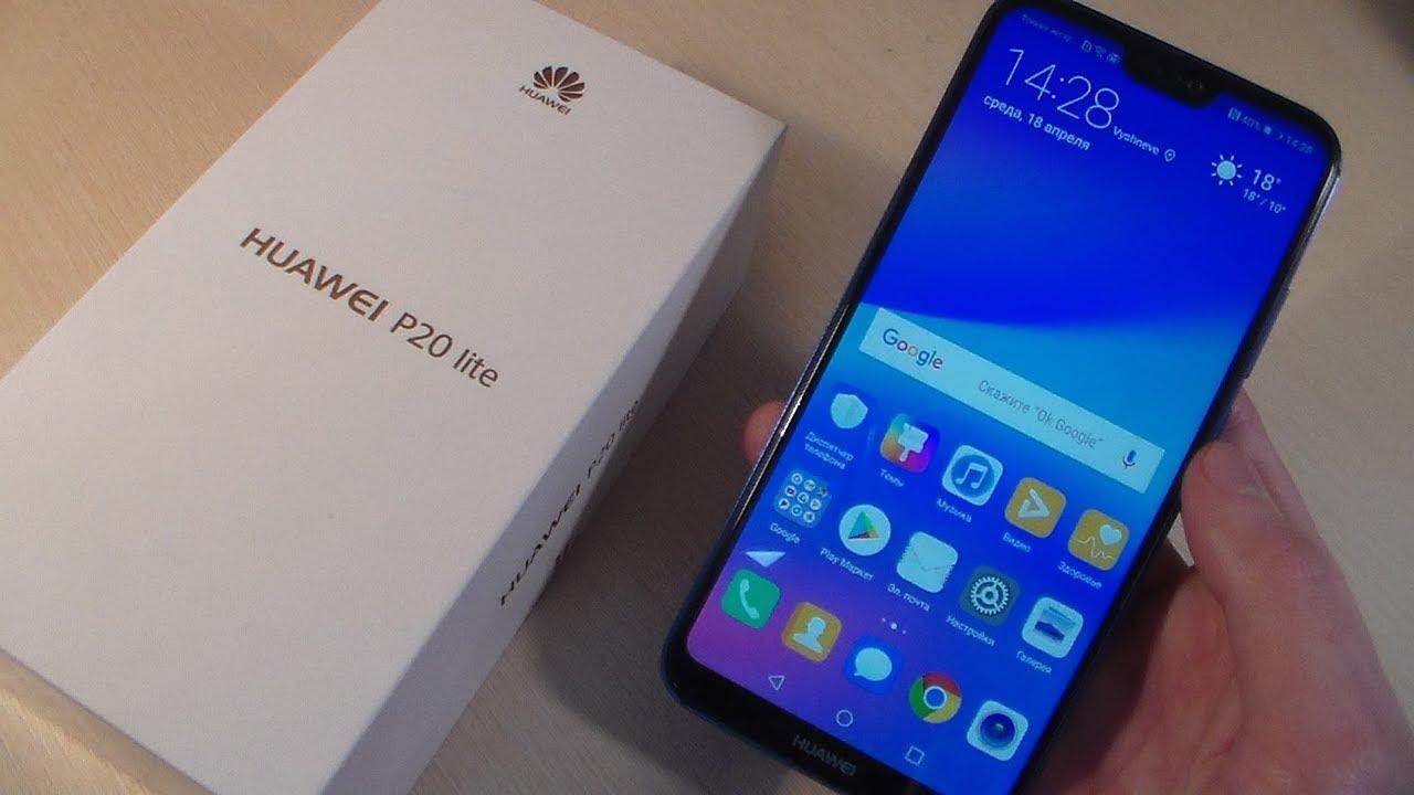 Обзор Huawei P20 Lite (ANE-LX1)
