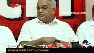 Karikaturenstreit: Minister AK Balan gegen CPI