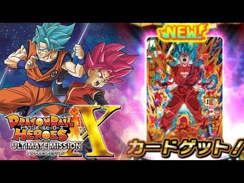 WE FINALLY HAVE SUPER SAIYAN BLUE KAIOKEN GOKU!!! | Dragon Ball Heroes Ultimate Mission X Gameplay!