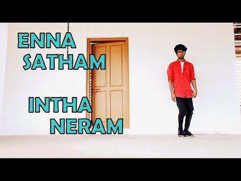 Ilayaraja | Enna Satham intha Neram | Dance