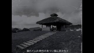 加藤登紀子 - 時には昔の話を