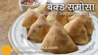 Baked Samosa Recipes Video - Oven Baked Vegetarian Samosas Recipe