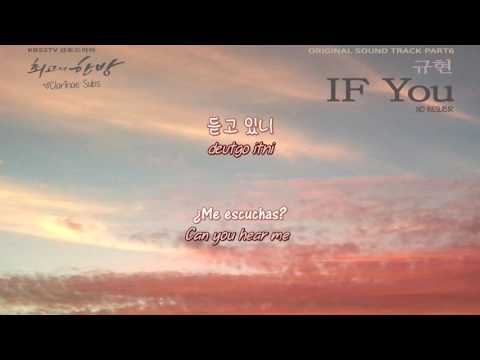 Kyuhyun - If You (The Best Hit OST) || Sub esp ~ Eng sub ~ Rom ~ Hangul||