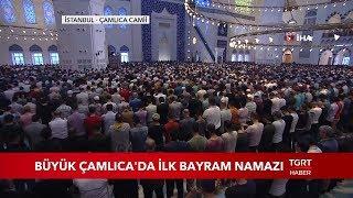 Büyük Çamlıca Camii'nde İlk Bayram Namazı