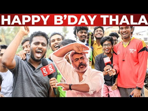 Thalapathy Fans Celebrate Thala Birthday | Ajith Kumar | Vijay | May1
