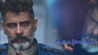 Kadaram Kondan Song Video | Kamal Haasan | Chiyaan Vikram | Rajesh M Selva | Shruti Haasan | Ghibran