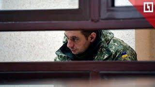 Украинских моряков доставили в суд
