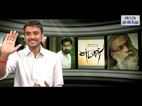 Yaman Review | Vijay Antony | Miya George | Thiagarajan | Selfie Review