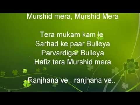 full-bulleya-songs-lyrics-–-ae-dil-hai-mushkil-song-|-ranbir-kapoor
