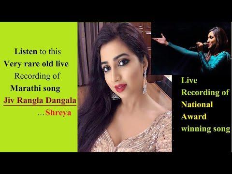Shreya Ghoshal National award winning song