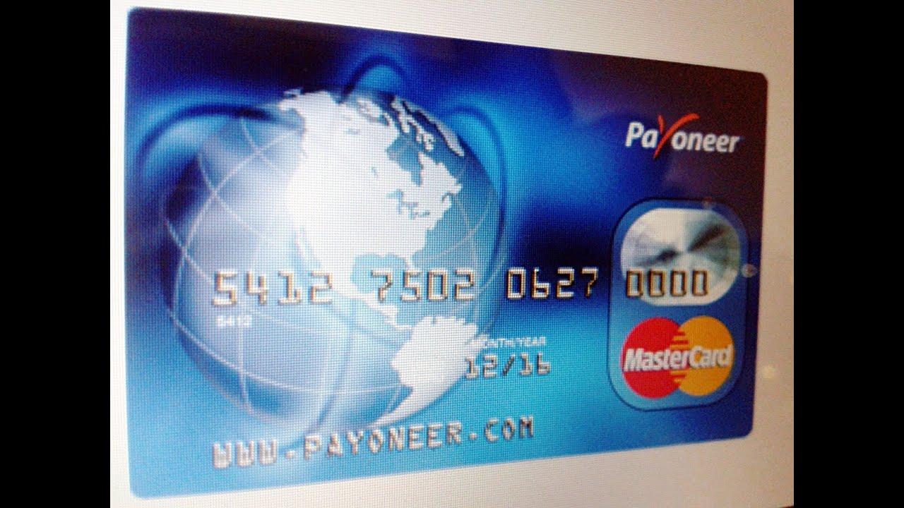 Como cobrar dinero por paypal con la tarjeta payoneer 2016 for Cuanto dinero se puede sacar del cajero