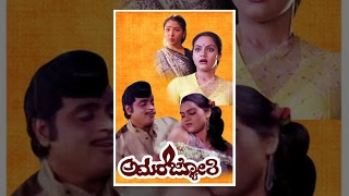 Amarajyothi (1985) Kannada Full Movie - Ambareesh, Madhavi