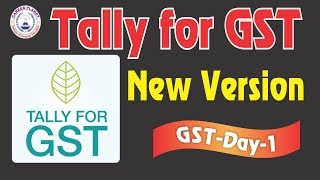 Tally ERP 9 –Download Tally New Version for GST (Hindi) |How to Download and Install Tally for GST