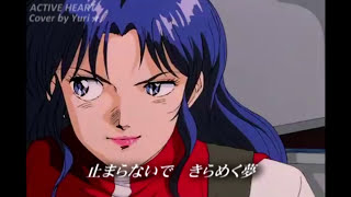 アクティブ・ハート(酒井法子)  Cover By Yuri★