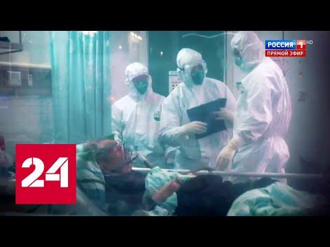 """""""Изоляция и карантин не способны остановить вирус"""": эксперт ВОЗ предупредил о риске. 60 минут"""