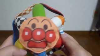 Anpanman Tsukande Koro Koro★アンパンマン つかんでころころ がすごくたのしい! thumbnail