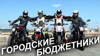 honda CB650F, Honda NC750S, Kawasaki ER-6N, Yamaha MT-07