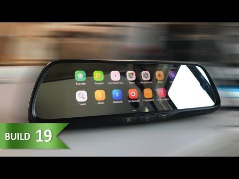 Android - зеркало заднего вида. Почему? или Зачем?