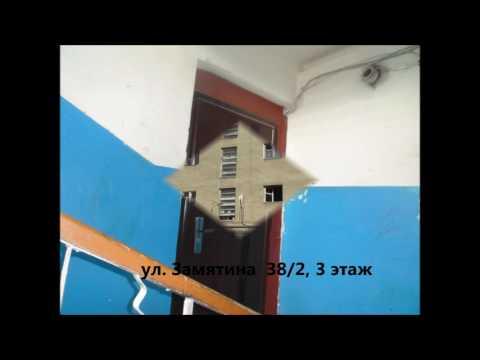 Купить однокомнатную квартиру р-н Эльмаш г.Екатеринбург  1 060 000р