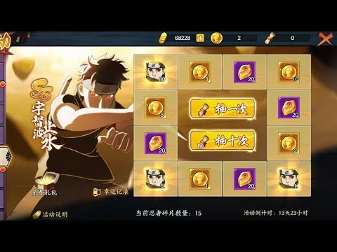 Spending 50.000 Coupons Which I Saved For a Year & Pulling Pain! – Naruto Online Mobile