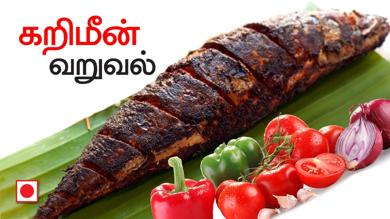 NON VEG RECIPES IN TAMIL LANGUAGE EPUB
