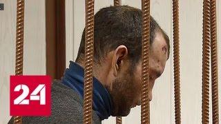 Виновник смертельного ДТП на проспекте Мира арестован - Россия 24
