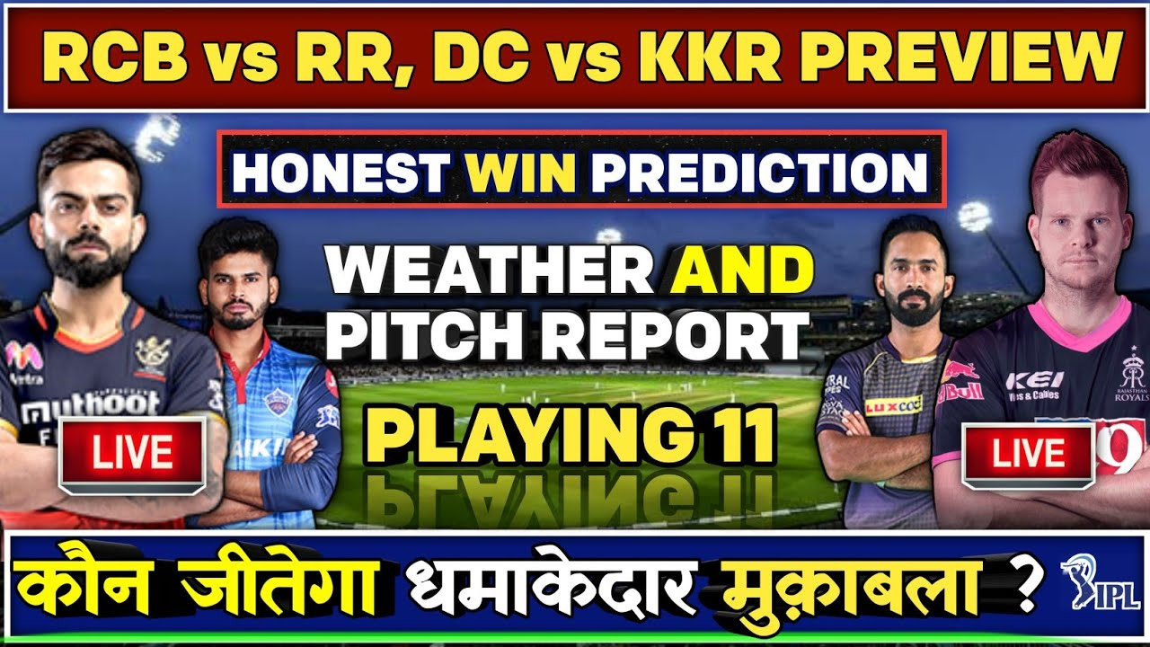 Ipl 2020 Rcb Vs Rr Dc Vs Kkr Match Preview Win Prediction Playing Xi Ipl 2020 In Uae Youtube