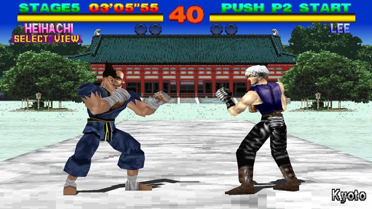 Tekken PS1 ROM #29