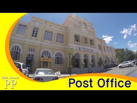 Cambodian Post Office