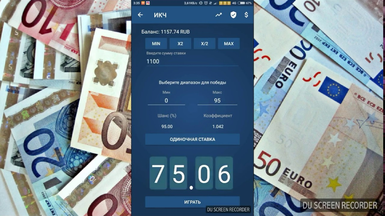 1xbet икч на телефоне [PUNIQRANDLINE-(au-dating-names.txt) 67
