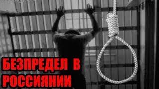 Быть умным в России опасно.