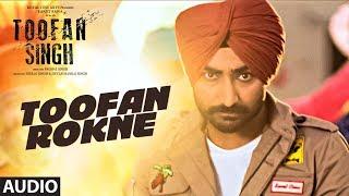 "Toofan Rokne: Toofan Singh Movie Song (Punjabi Audio Song) | Ranjit Bawa | ""Punjabi Movie 2017"""
