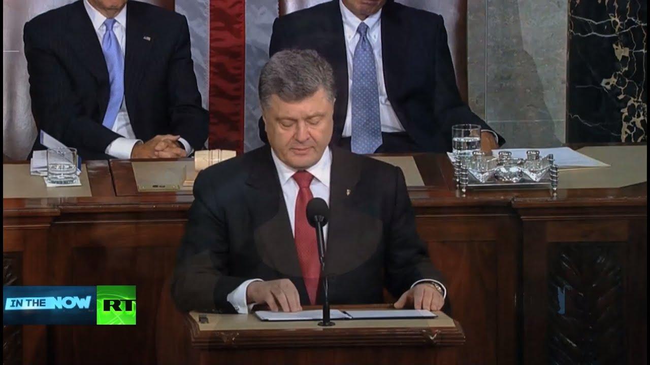 Выступление Порошенко в конгрессе США не отличалось оригинальностью