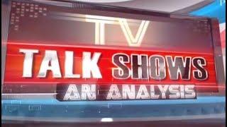TV Talk Shows an Analysis, Dr  Zakir Naik, Part 01, Peace TV Network