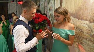 Предложение на свадьбе семьи Морозовых