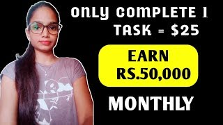 Best & High Income Website | Freelancing Part Time | Jobs Using Mobile Non-Investment