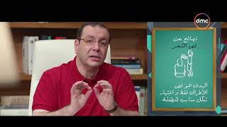 نصائح د/ محمد رفعت للعناية وقص الشعر والهدف من قص الشعر ... #حكاية_كل_بيت