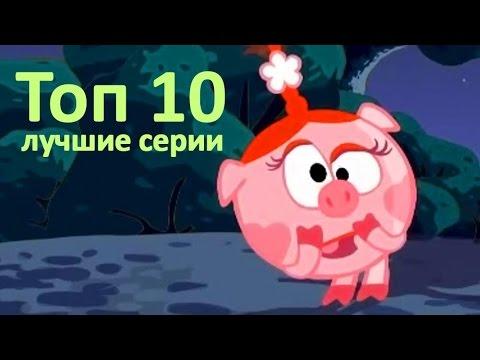 Смешарики: пин-код 2 (2015) 1-43 серия скачать торрент.