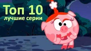 Смешарики 2D лучшее - Все серии подряд. 2 сезон | Мультфильмы для детей и взрослых