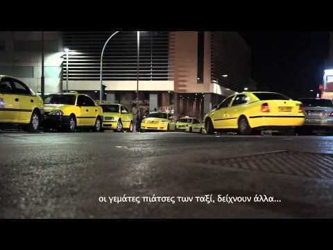 TAXI. Athens by night