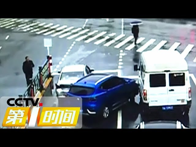 """《第一时间》 安徽滁州:""""疯狂""""醉驾 路口撞两车并逃逸 20190318 2/2   CCTV财经"""