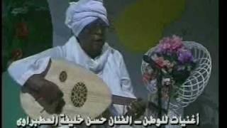 sudan حسن خليفة العطبراوي وطنيات