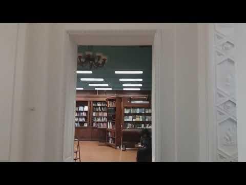 Российская Государственная библиотека (Ленинка)