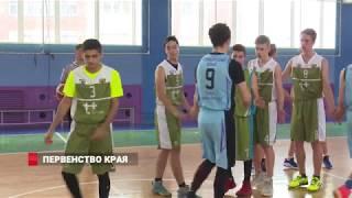 Первенство края по баскетболу завершилось во Владивостоке