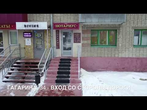 Липецк, Гагарина, 34